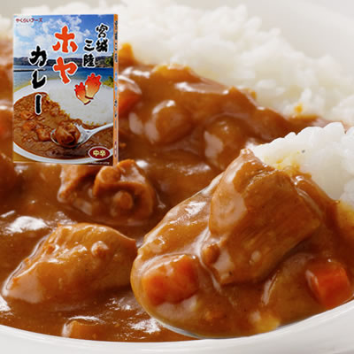 curry-chimney-catch