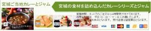 shop_board