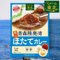 aomori-mutsu-bay-scallop-curry-catch